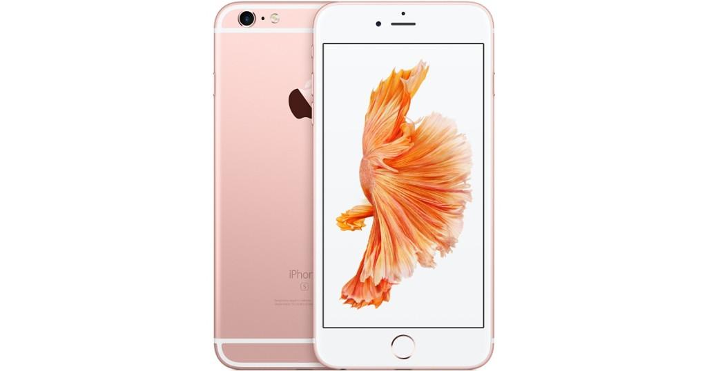 iphone6s-plus-rosegold