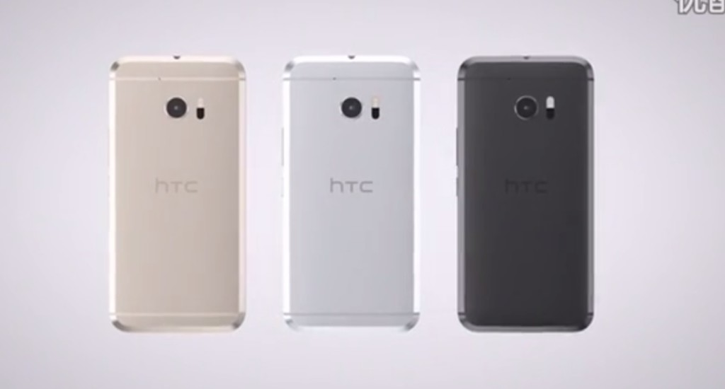 HTC 10 leaked Video