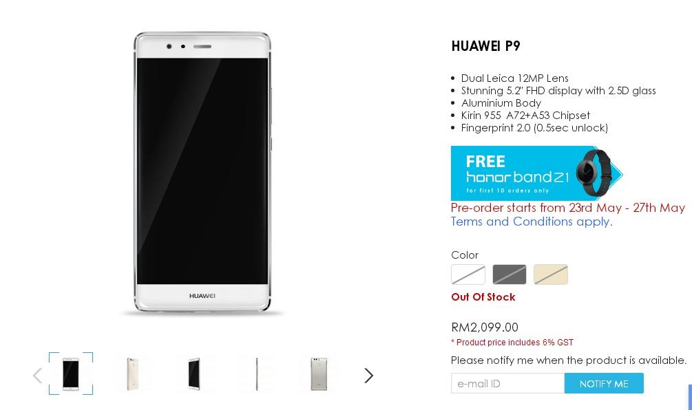 Huawei P9 Pre Order