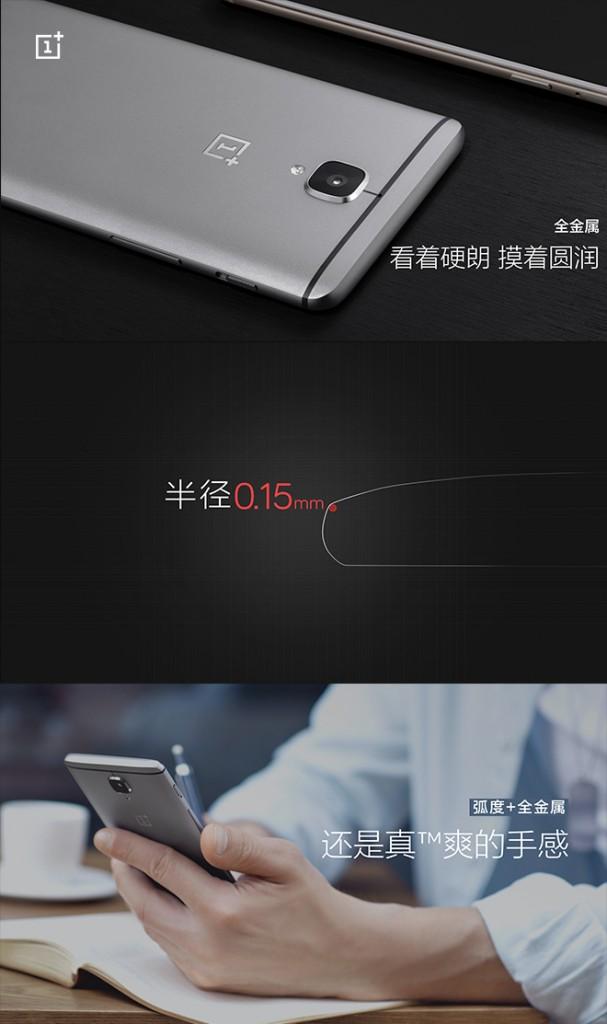OnePlus-3 Design