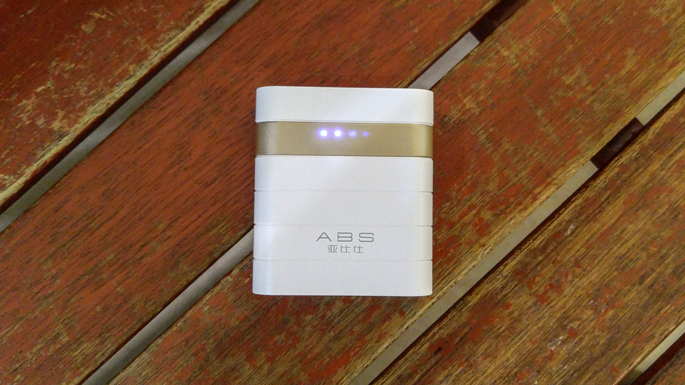 ABS Powerbank Y304 C_副本