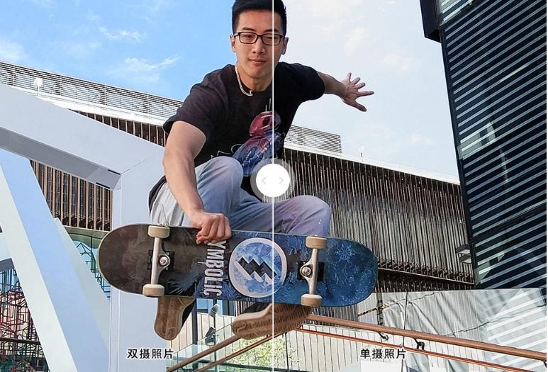 xiaomi-5s-plus-camera-sample