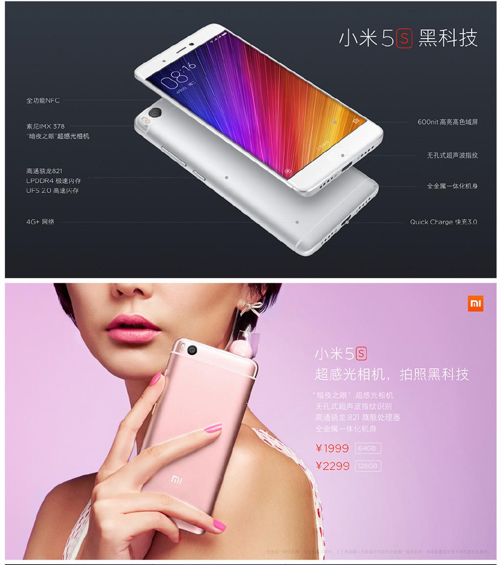 xiaomi-5s-spec-price
